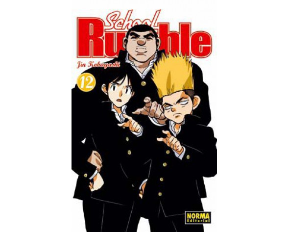 SCHOOL RUMBLE 12