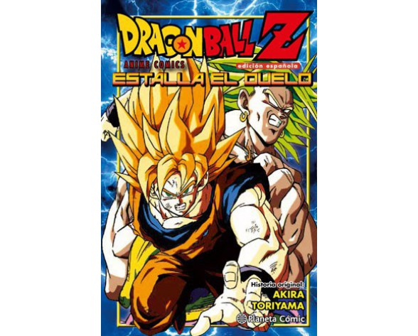 DRAGON BALL Z: ESTALLA EL DUELO