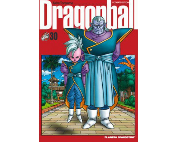 DRAGON BALL 30 (Ultimate Edition)