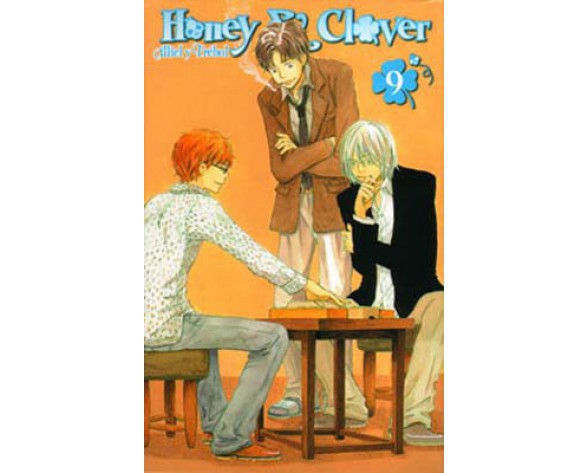 HONEY & CLOVER 09