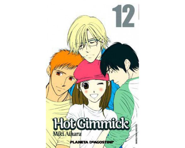 HOT GIMMICK 12