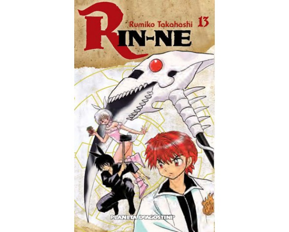 RIN-NE 13