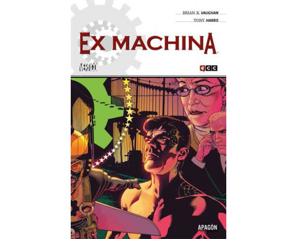 EX MACHINA 06 (de 10): APAGÓN