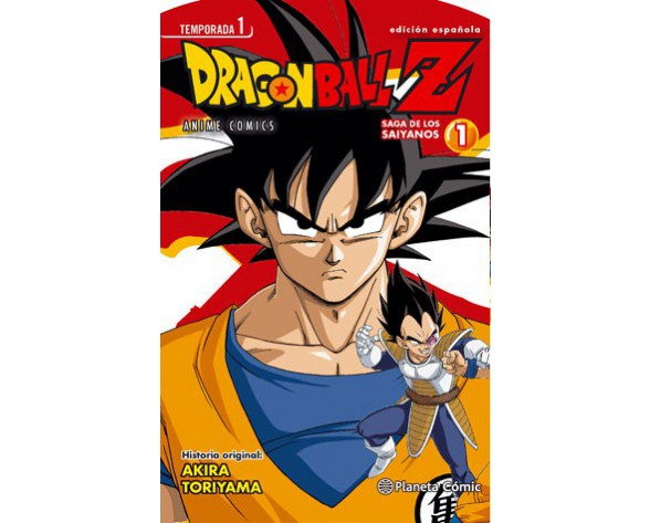 DRAGON BALL Z ANIME, SAGA DE LOS SAYANOS 01