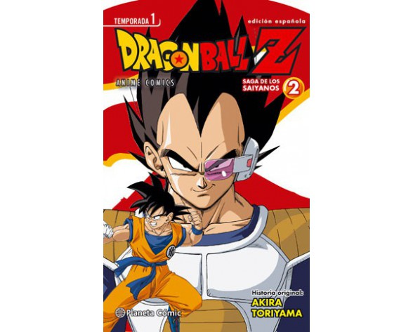 DRAGON BALL Z ANIME, SAGA DE LOS SAYANOS 02