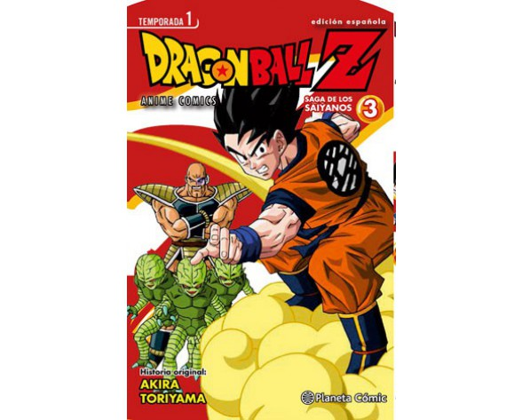 DRAGON BALL Z ANIME, SAGA DE LOS SAYANOS 03