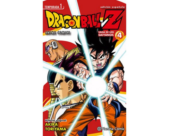 DRAGON BALL Z ANIME, SAGA DE LOS SAYANOS 04