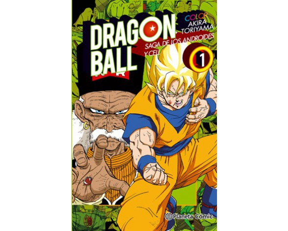 DRAGON BALL COLOR: CELL 01