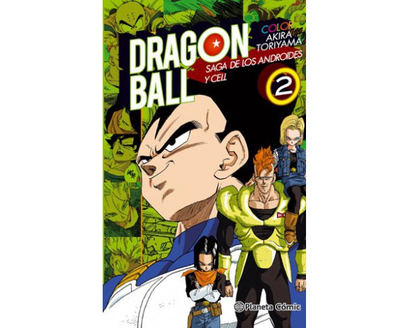 DRAGON BALL COLOR: CELL 02