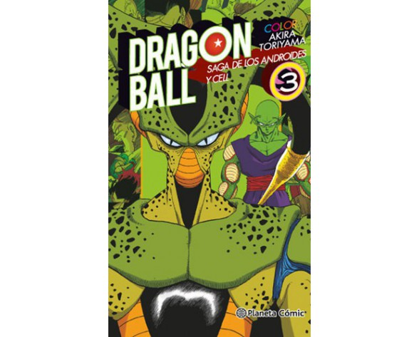 DRAGON BALL COLOR: CELL 03