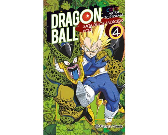 DRAGON BALL COLOR: CELL 04
