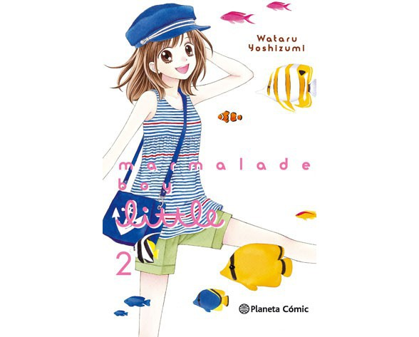 MARMALADE BOY LITTLE 02