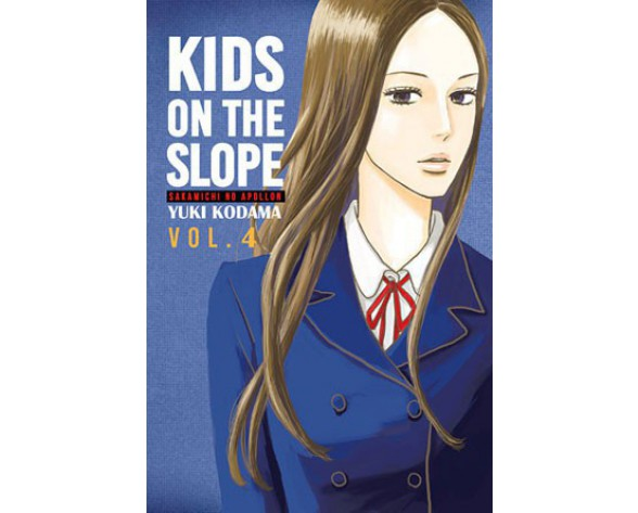 KIDS ON THE SLOPE 04