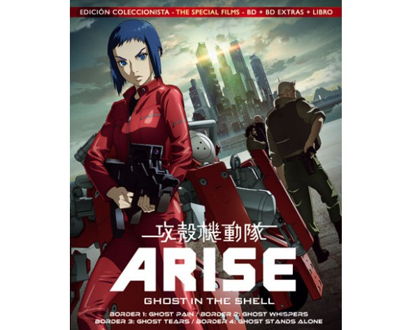 BLURAY GHOST IN THE SHELL: ARISE. Edición Coleccionista (BD + BD extras + Libro)