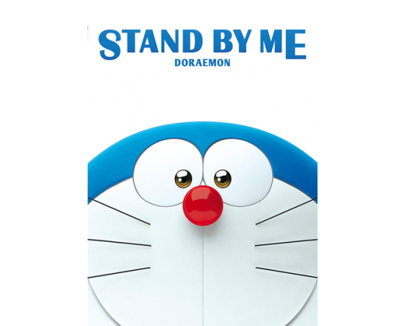 DVD DORAEMON STAND BY ME