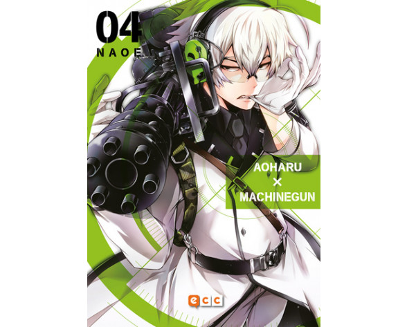 AOHARU X MACHINEGUN 04