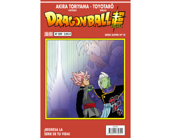 DRAGON BALL SUPER 18 (SERIE ROJA Nº 229)