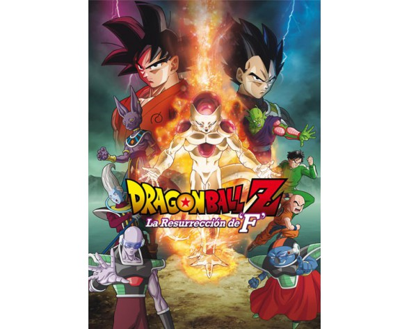 DVD DRAGON BALL Z LA RESURRECCIÓN DE F