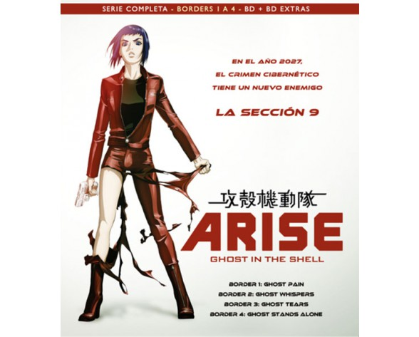 BLURAY GHOST IN THE SHELL: ARISE