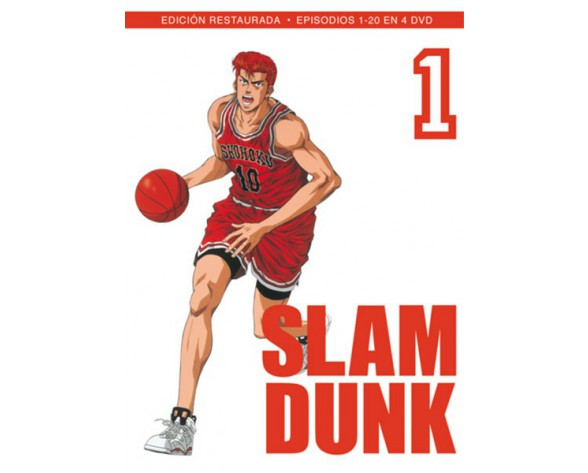 DVD SLAM DUNK BOX 1 (Ep.1-20)