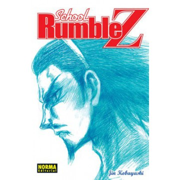 SCHOOL RUMBLE Z