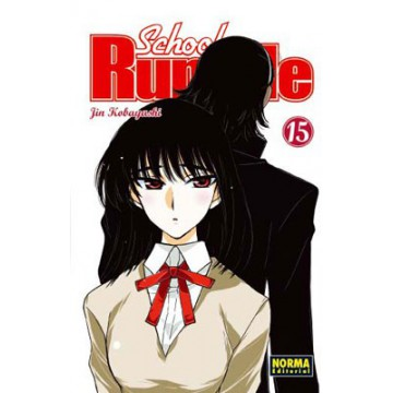 SCHOOL RUMBLE 15