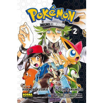 POKEMON 27. NEGRO Y BLANCO 2