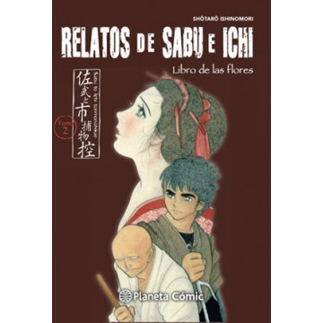 RELATOS DE SABU E ICHI 02