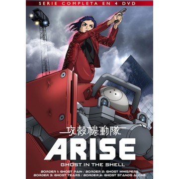 DVD GHOST IN THE SHELL: ARISE (Pack serie completa)