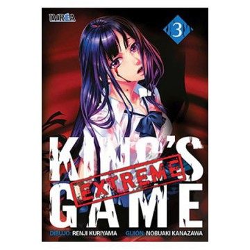 KING´S GAME EXTREME 03