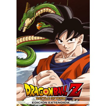 DVD DRAGON BALL Z: BATTLE OF GODS (Ed. extendida )