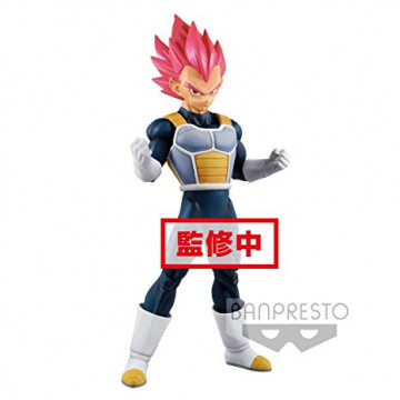 FIGURA SUPER SAIYAN GOD VEGETA (DRAGON BALL SUPER BROLY) - CHOUKOKUBUYUUDEN