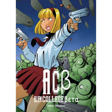 ALIEN COLLEGE BETA
