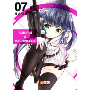 AOHARU X MACHINEGUN 07