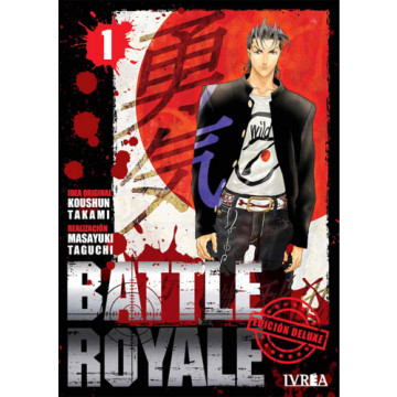 BATTLE ROYALE DELUXE 01