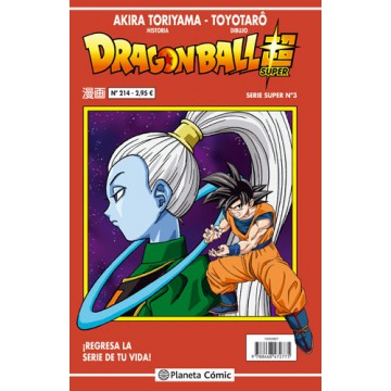 DRAGON BALL SUPER 03 (SERIE ROJA Nº 214/216)