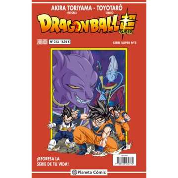 DRAGON BALL SUPER 02 (SERIE ROJA Nº 213)