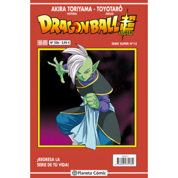 DRAGON BALL SUPER 15 (SERIE ROJA Nº 226)