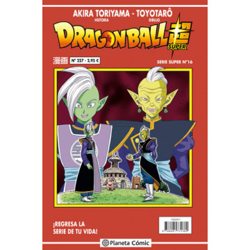 DRAGON BALL SUPER 16 (SERIE ROJA Nº 227)