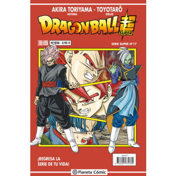 DRAGON BALL SUPER 17 (SERIE ROJA Nº 228)
