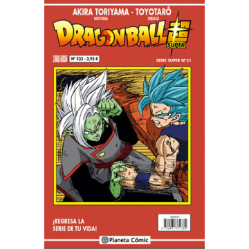 DRAGON BALL SUPER 21 (SERIE ROJA Nº 232)