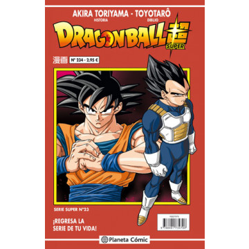 DRAGON BALL SUPER 23 (SERIE ROJA Nº 234)