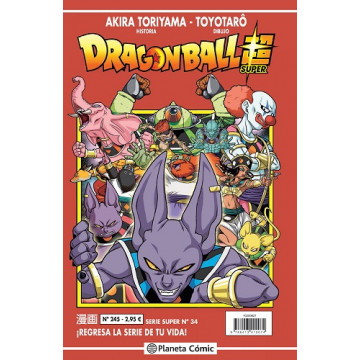 DRAGON BALL SUPER 34 (SERIE ROJA Nº 245)
