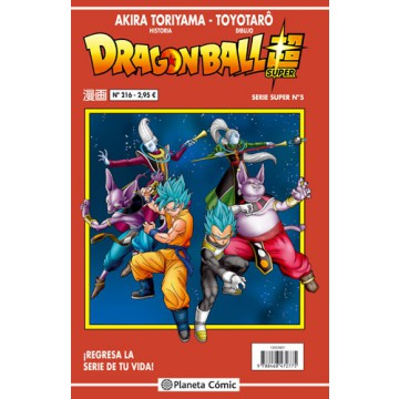 DRAGON BALL SUPER 05 (SERIE ROJA Nº 216 (de 216))