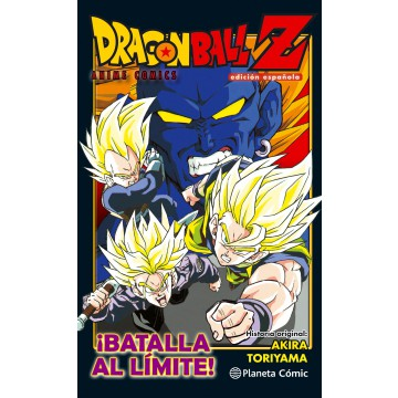 DRAGON BALL Z: ¡BATALLA AL LÍMITE!