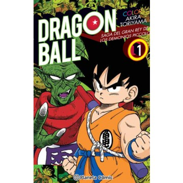 DRAGON BALL COLOR: PICCOLO 01 (de 04)