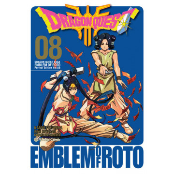 DRAGON QUEST EMBLEM OF ROTO 08 (de 15)