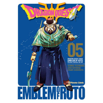 DRAGON QUEST EMBLEM OF ROTO 05 (de 15)