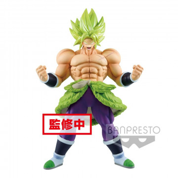 FIGURA BROLY SUPER SAIYAN FULL POWER (DRAGON BALL SUPER BROLY) - CHOUKOKUBUYUUDEN