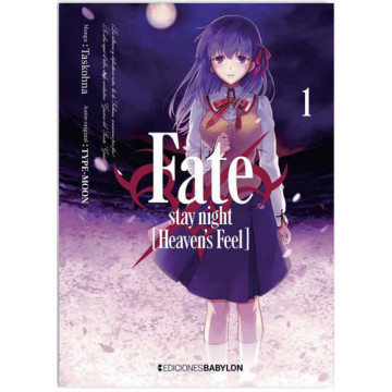 FATE/STAY NIGHT: HEAVEN'S FEEL 01